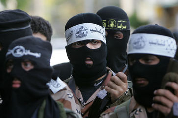 Palestinian Resistance  Fighters April 2008