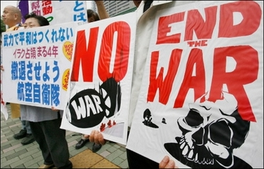 tokyo_protest